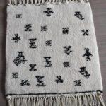 Petit Tapis_Berbere_Beni Ouarain_TBO54_Motif Symboles